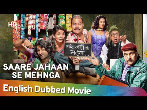 Saare Jahaan Se Mehnga (2013) HD | Sanjay Mishra | Pragati Pandey | Full Movie English Dubbed