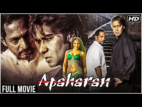 Apaharan Full Hindi Movie HD | Ajay Devgan, Nana Patekar, Bipasha Basu | Blockbuster Hindi Movies