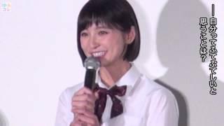 【ゆるコレ】篠田麻里子、年甲斐もなく制服を着た私がふてぶてしい