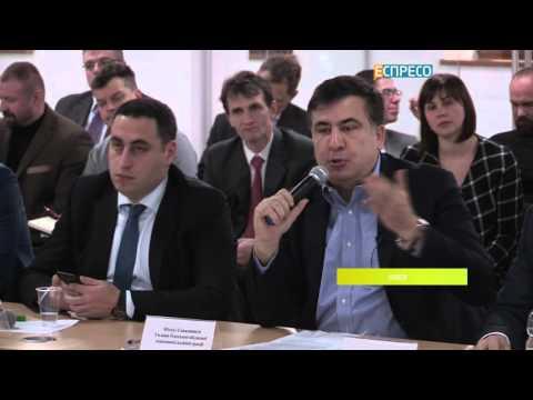 Скандал Саакашвили VS Аваков