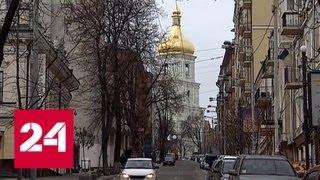 Наливайченко: Украина только МВФ должна больше 14 миллиардов долларов — Россия 24