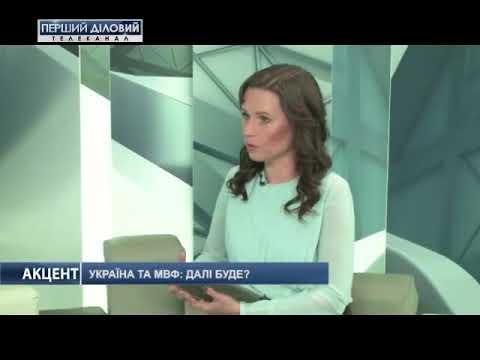 Акцент. Ярослав Жалило (видео)