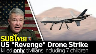 90% of US drone strike deaths are civilians