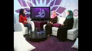 برنامج المرأة في القانون | تعدد الزوجات