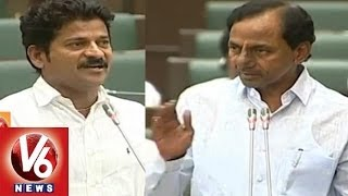 CM KCR Counter To Revanth Reddy in Telangana Assembly    V6 News