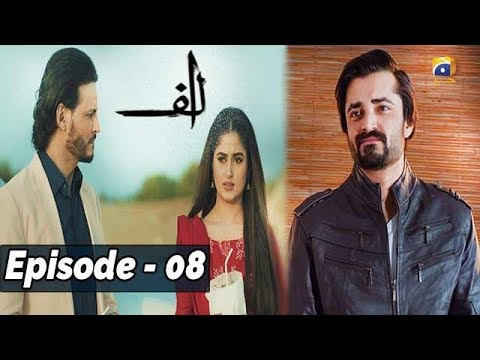 ALIF - Episode 08 || English Subtitles || 23rd Nov 2019 - HAR PAL GEO