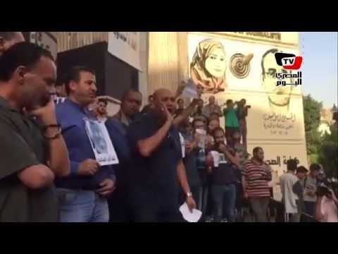 وقفة أمام «الصحفيين» تضامناً مع «قلاش والبلشي»