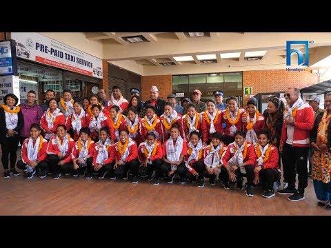 (कुनै पनि खेल नहारी नेपाल उत्कृष्ट तेस्रो हुँदै छनोटको दोस्रो चरणमा | HIMALAYA SAMACHAR - Duration: 2 minutes, 45 seconds.)