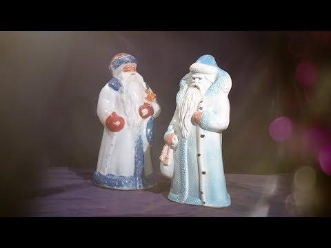 Дед Мороз. Выпуск от 31.12.2019