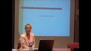 Conference Et Soirée D'hommage à Ferdowsi (Association Culturelle Bahar) - Part 1