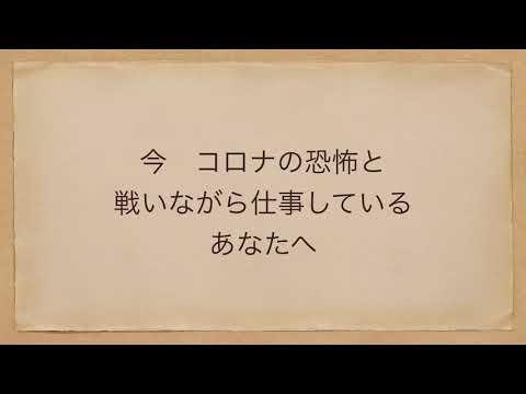 神奈川「バーチャル開放区」NaturalSong'sよりの画像