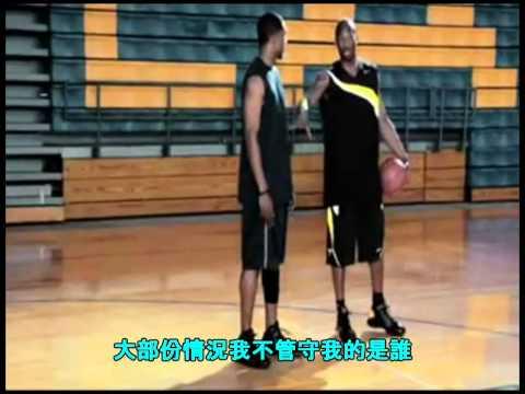 科比‧布萊恩(Kobe Bryant)籃球教學 - 外線跳投 (中文字幕)