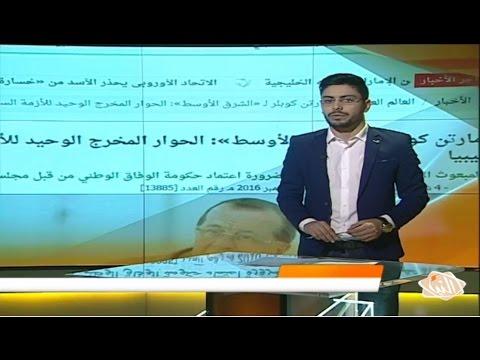 برنامج #السابعة الحلقة (98) الأحد 04-12-2016