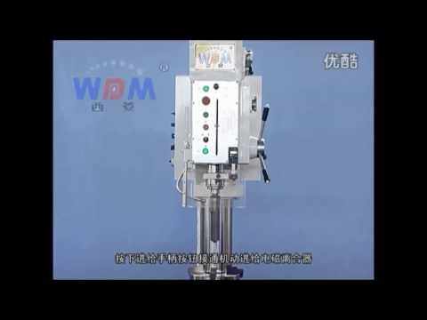 Máy khoan tự động hộp số đa năng Z5040 - WDDM