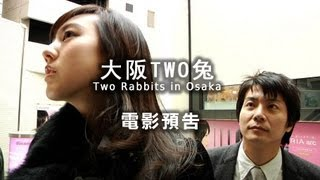 Nonton 2013                        Two    Two Rabbits In Osaka Film Subtitle Indonesia Streaming Movie Download