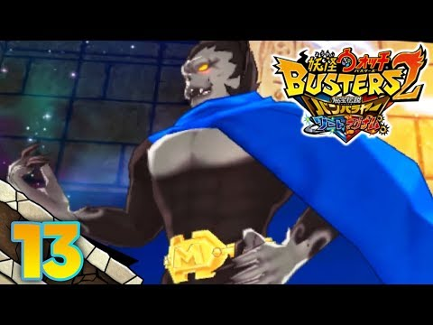 Yo-kai Watch Busters 2 - Sword And Magnum - Part 13 | Dark Master And Post-Game!