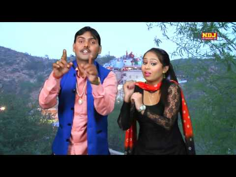 Video Neela Ghoda Chham chham Nache | Latest Haryanvi Kali Kholi Song 2016 | Baba Mohan Ram Bhajan download in MP3, 3GP, MP4, WEBM, AVI, FLV January 2017