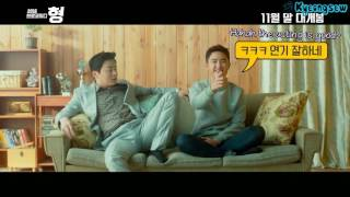 Nonton  Eng Sub  Brother Movie Trailer 2016 Film Subtitle Indonesia Streaming Movie Download