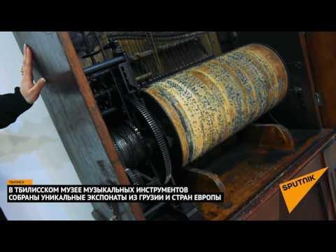 Необычный музей музыкальных инструментов в Тбилиси
