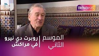 Video #MBCTrending - روبرت دي نيرو في مراكش MP3, 3GP, MP4, WEBM, AVI, FLV Desember 2018