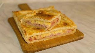 Простой слоеный пирог с сыром и ветчиной
