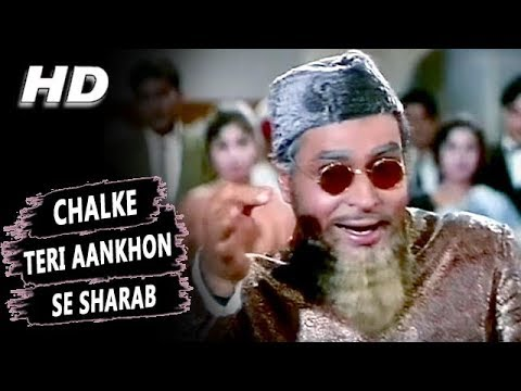 Video Chalke Teri Aankhon Se Sharab | Mohammed Rafi | Arzoo 1965 Songs | Sadhana, Rajendra Kumar download in MP3, 3GP, MP4, WEBM, AVI, FLV January 2017
