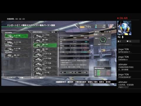 PS4 BorderBreak 台湾ユニオン勢 ultimater