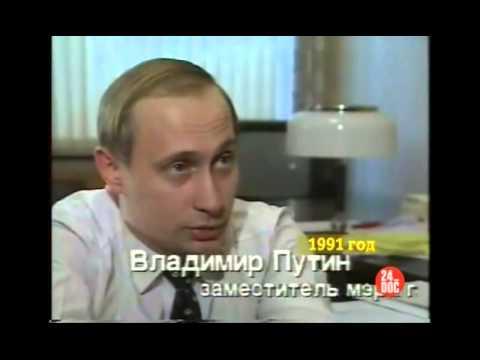 В 39 лет В. Путин уже был Путиным. - DomaVideo.Ru