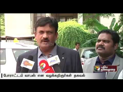 Bar-Council-of-India-stays-suspension-of-126-TN-Lawyers