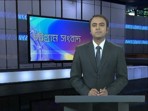 06 pm news || সন্ধ্যা ০৬ টার সংবাদ || 12 February 2020 || ETV News