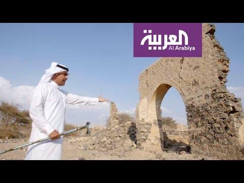 العرب اليوم - شاهد: قصر عروة بن الزبير فقيه المدينة