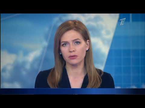 Главные новости. Выпуск от 20.06.2018 - DomaVideo.Ru