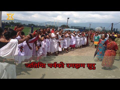 Video Women celebrates Jitiya festival download in MP3, 3GP, MP4, WEBM, AVI, FLV January 2017
