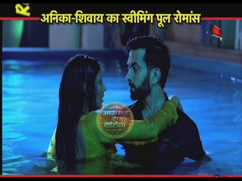 Ishqbaaz: Shivaay & Anika's SWIMMING POOL ROMANCE!