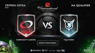 compLexity Gaming vs VGJ.Storm, The International NA QL [Jam, Maelstorm]