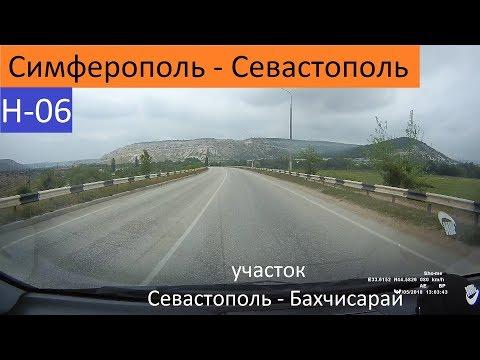 сколько км от бахчисарая до севастополя в км