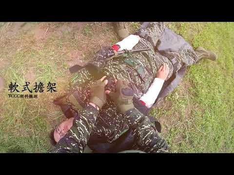 陸戰66旅救護兵訓練│青年日報