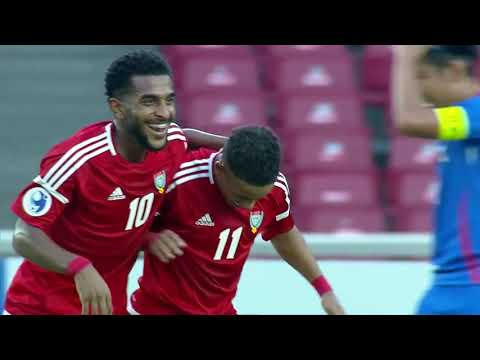Chinese Taipei 1-8 United Arab Emirates (AFC U19 Indonesia 2018 : Group Stage)