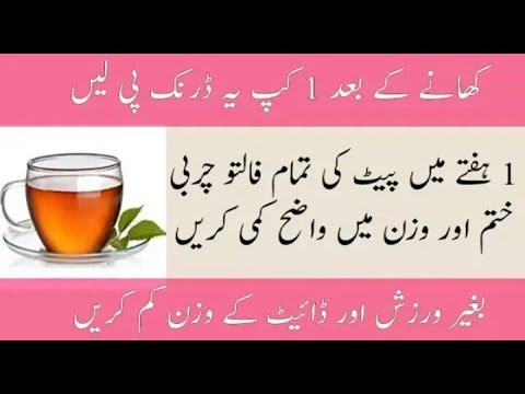 How to Lose Weight Fast 10Kg in 10 Days Natural Fat Burner Detox Drink