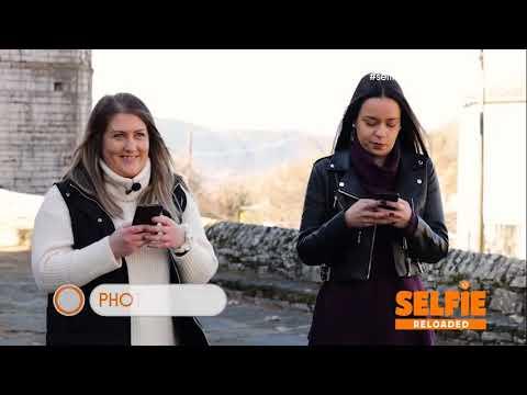 Selfie Reloaded «Πάπιγκο» | 01/03/2020 | ΕΡΤ