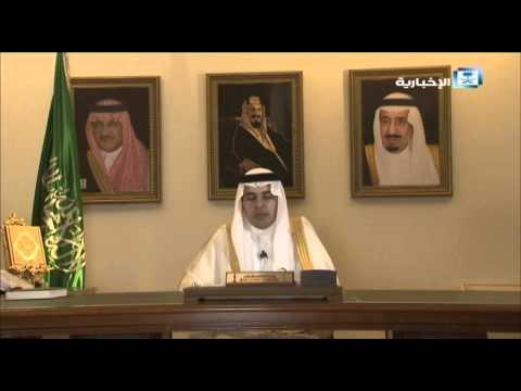 #فيديو :: كلمة الملك يعايد فيها الأمة بمناسبة حلول عيد الفطر المبارك 1436هـ