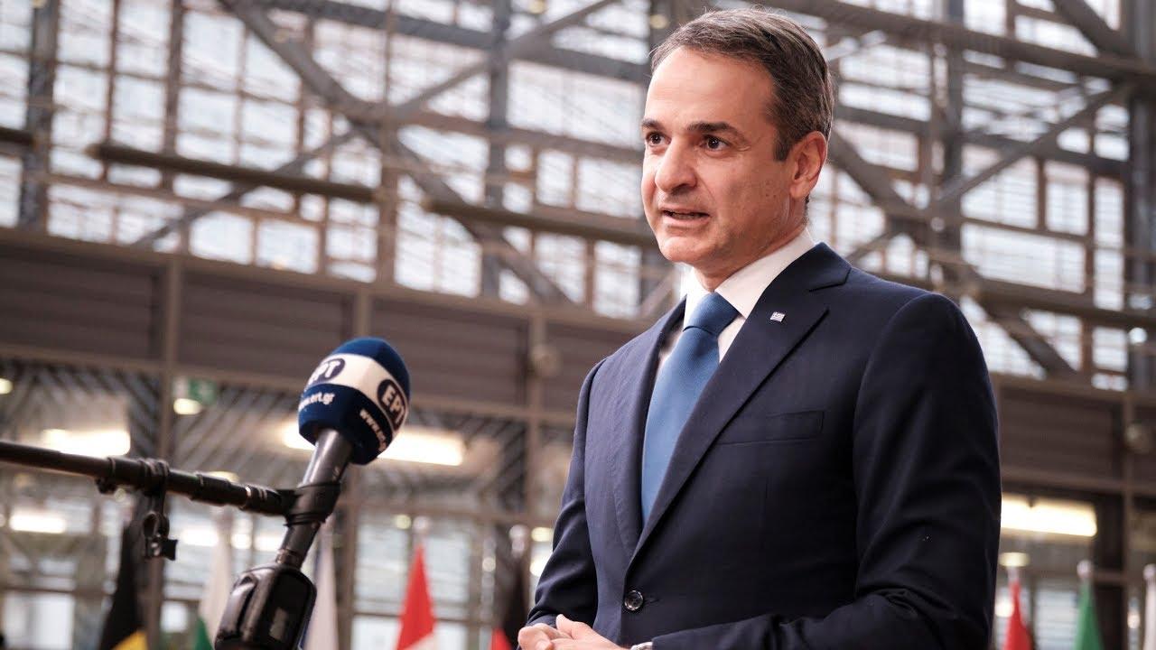 Δήλωση Κ. Μητσοτάκη κατά την άφιξή του στην έκτακτη Σύνοδο Κορυφής του Ευρωπαϊκού Συμβουλίου