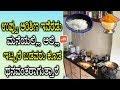 Download Video ಉಪ್ಪು ಅರಿಶಿಣ ಇವೆರಡು ಮನೆಯಲ್ಲಿ ಅಲ್ಲಿ ಇಟ್ಟರೆ ಬಡವರು ಕೂಡ ಧನವಂತರಾಗುತ್ತಾರೆ | YOYO TV Kannada Vastu Tips