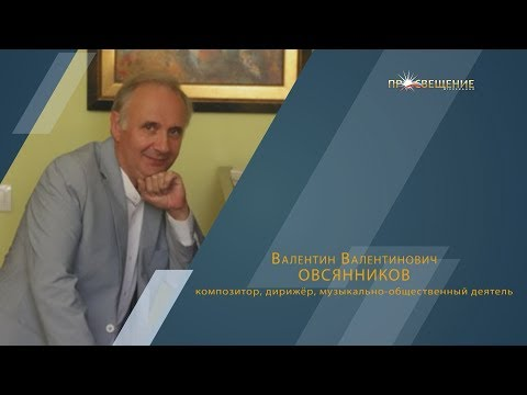 Валентин Овсянников | художественный руководитель Московского детского театра эстрады