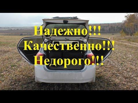 Отзыв о Тоуота Соrоllа Runх - DomaVideo.Ru