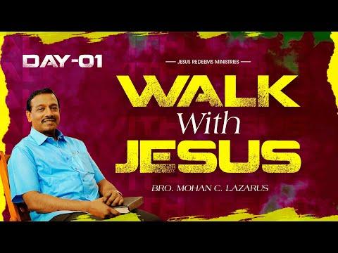சீக்கிரத்திலே உங்களுக்கு நியாயஞ்செய்வார் | Walk with Jesus | Bro. Mohan C Lazarus | October 1