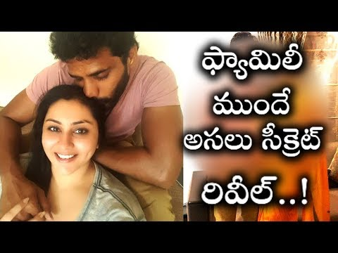 Actress Namitha | Namitha Marriage Video