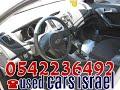 טלפון 0542236492 Kia מכוניות יד 2 למכירה במצב מצויין