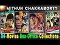 Surakksha   Wardat   Agneepath   Mithun Chakraborty Movies   Box Office Collection   Hit And Flop.