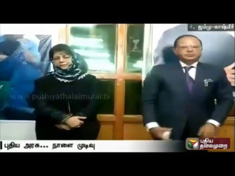 Jammu-Kashmir-Government-formation--Mehbooba-Mufti-likely-to-meet-J-K-Governor-tomorrow